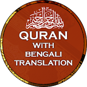 Quran with Bangla Translation
