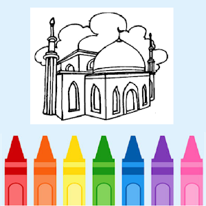 Coloring Mosque / Masjid for PC and MAC