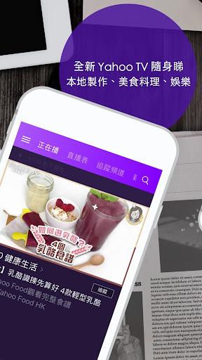 Yahoo infohub screenshot 10