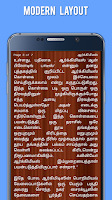 Screenshot of World Leaders History in Tamil