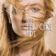 Best Hair Care