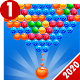 Download bubble shooter 2020 New Game 2020- Free Games For PC Windows and Mac 2.1