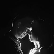 Wedding photographer Luisa Martinez (luisamartinezph). Photo of 25.06.2015