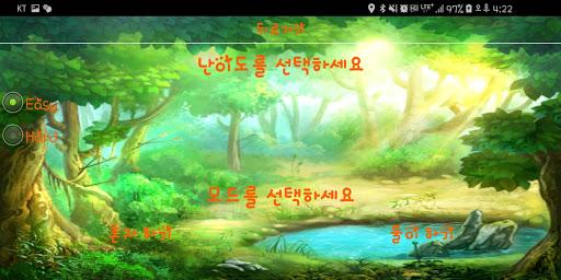 uac19uc740 uadf8ub9bc ucc3euae30 cheat screenshots 2