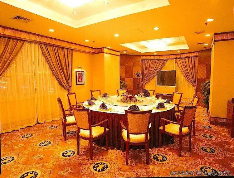 Shaanxi Business Hotel Shanghai