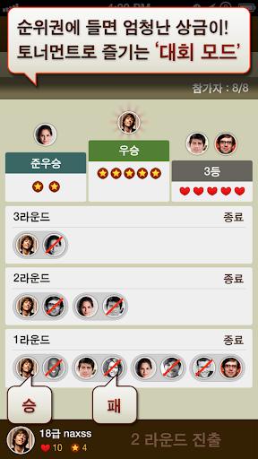 uc7a5uae30  screenshots 4
