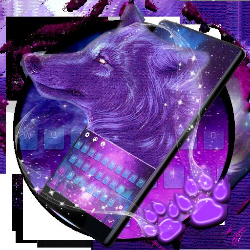 Wolf Spirit Keyboard Theme