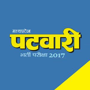 MP Patwari Exam APK  for Android Free Download