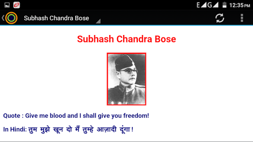 Indian Freedom Fighters Quotes 1.0 screenshots 16