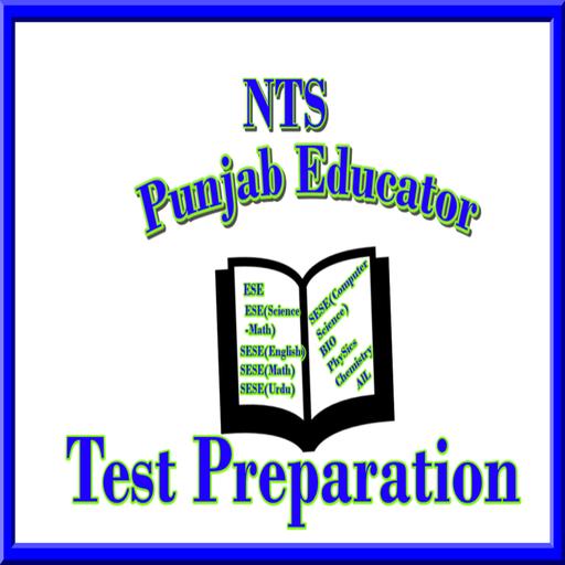 NTS-Educator-Test MCQs - Apps on Google Play
