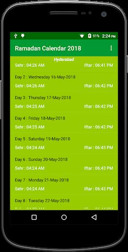 Ramadan Calendar 2019 / Ramadan 2019 App Report on Mobile