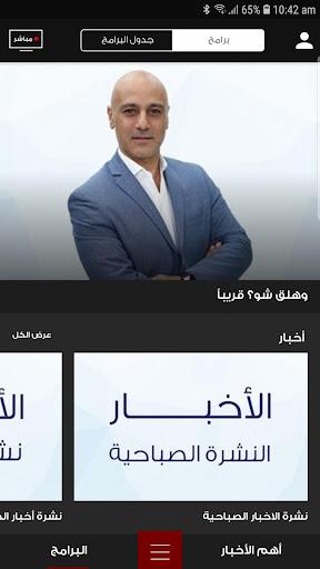 Al Jadeed ss3