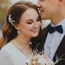 Wedding photographer Anna Demyanova (anyamars). Photo of 22.10.2019