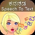 Kannada Speech To Text icon