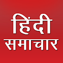 Daily Hindi News Papers icon