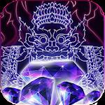 Reahu Khmer 1.0
