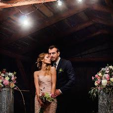 Wedding photographer Karina Natkina (Natkina). Photo of 26.11.2015