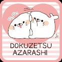 DOKUZETSU Seal~Many Heart~