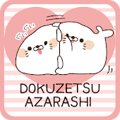 DOKUZETSU Seal~Many Heart~