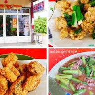 大福羊肉海鮮店