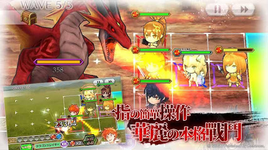 Mod Game 鎖鏈戰記 ChainChronicle for Android