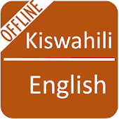 Swahili To English Dictionary