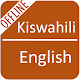 Swahili To English Dictionary apk
