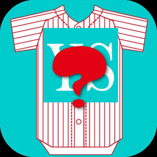 プロ野球背番号クイズforヤクルトスワローズ 運動 App LOGO-APP試玩