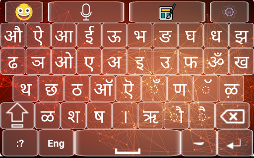 Hindi Keyboard - Hindi Voice Typing Keyboard
