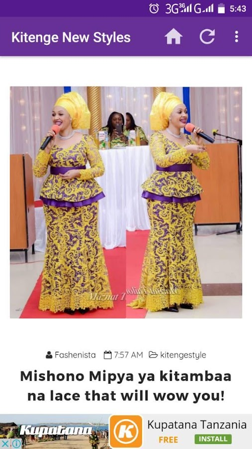 Ankara Fashion Styles(New)- screenshot