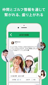 FLOG/フロッグ:ゴルフキュレーション&ソーシャルメディア screenshot 1