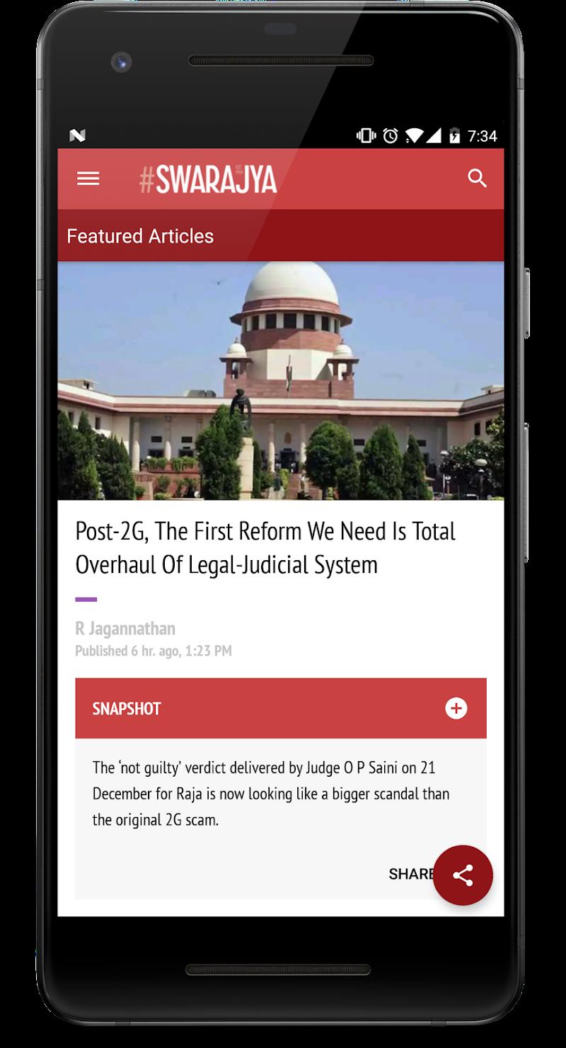 Swarajya Screenshot 1