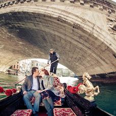 Wedding photographer Varvara Medvedeva (medvedevphoto). Photo of 23.03.2017
