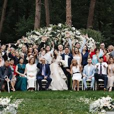 Wedding photographer Ekaterina Zamlelaya (KatyZamlelaya). Photo of 21.02.2019
