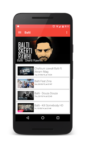 android Balti | بلطي Screenshot 0