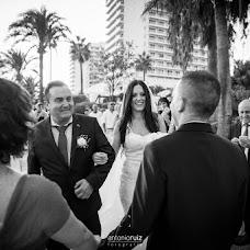 Wedding photographer Antonio Ruiz márquez (antonioruiz). Photo of 20.06.2017