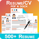 Resume Builder:Free CV Maker,With PDF,WORD Format icon