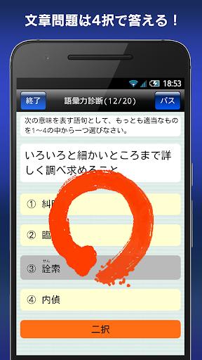 u8a9eu5f59u529bu8a3au65ad FREE 3.0.6 Windows u7528 2