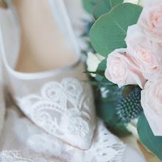 Wedding photographer Andrea Silke (OldForge). Photo of 23.12.2018