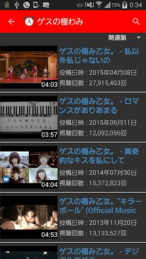 好きな曲を目覚ましに YouTube -アラームチューブ無料
