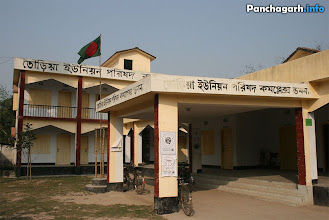 Photo: Toria Union Council office, in Atwari
