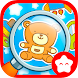 Find It : Hidden Objects for children and toddlers