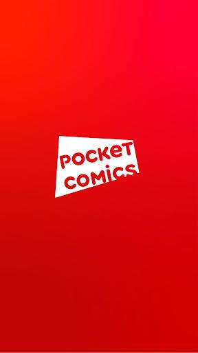 Pocket Comics screenshot 5