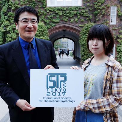 【国際理論心理学会 × 東洋美術学校】TOKYO 2017 カンファレンスのロゴマークを制作しました