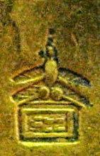 Photo: Mark stamped on Otojiro Komai brooch