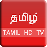 Watch Tamil TV - LIVE HD 1 1 latest apk download for Android