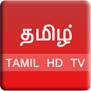 App Watch Tamil TV - LIVE HD APK for Windows Phone
