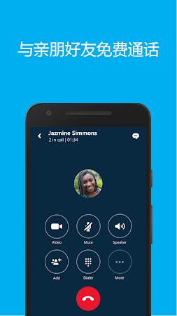 Skype 6.25.99.1107 screenshot 422535