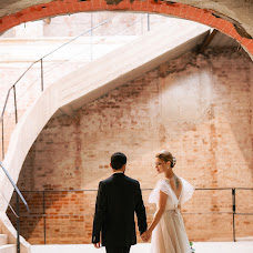 Wedding photographer Yuliya Danilova (July-D). Photo of 07.11.2016