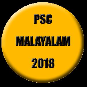 MALAYALAM PSC 2018 : MALAYALAM QUESTIONS & ANSWERS